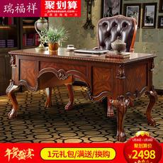 Стол Ruifuxiang