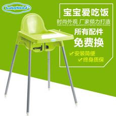 Детский стул Babyhood BH/501