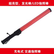 Мигающая сигнальная лампа Huatai LED
