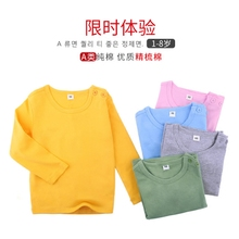 Children's T-shirt long sleeve cotton boys' bottoming shirt 2019 spring and autumn new 6 girls' bottoming shirt round neck leisure