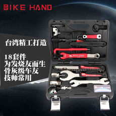 вело инструменты Bike hand Yc/728 Toolbox