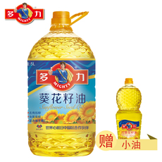 MIGHTY 5L/400ml