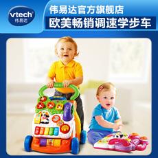 Детская игрушка для обучения ходьбе Vtech