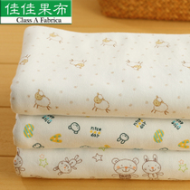 Cotton knitted cloth of organic cotton baby class a cotton underwear clothing sleepwear sheets hold quilt is cotton