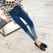 Nuoqixin Korean version of the slim student high waist stretch skinny jeans