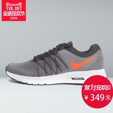 Кроссовки Nike 2016 AIR RELENTLESS MSL