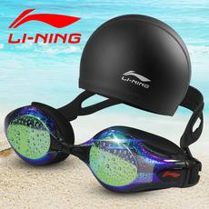 Очки для плавания Lining 668 +