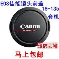 Крышка объектива Canon EOS 60D 7D