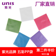 Конверт для CD UNIS PP 50P
