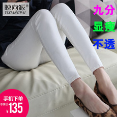 Jeans for women Mapping to n0015