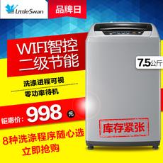Стиральная машина Littleswan/TB75-easy60W 7.5