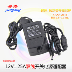Периферия Guangdong and Hong Kong 12V