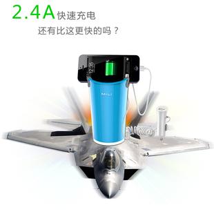 MiLi米力炫彩创意杯子型车载充电器 双usb点烟器式手机汽车充电器