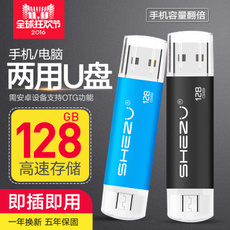 USB накопитель Luxury family 128g 128gu