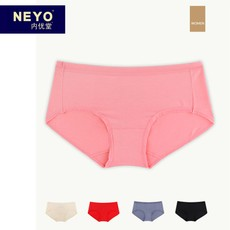 Трусы Within excellent Church NEYO 80S