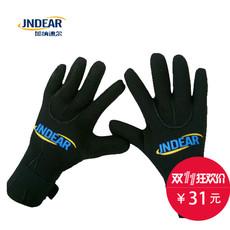 Перчатки для дайвинга Jndear