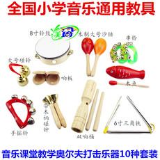 Детский набор музыкальных инструментов Meiqi 15