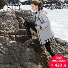 Women's down jacket Siti Selected 15dc020