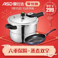 Скороварка ASD 304 24cm
