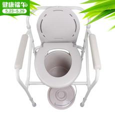 Туалет (оборудование)