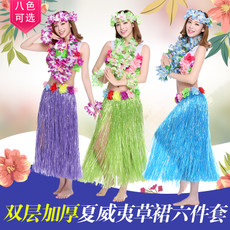 юбка для гавайского танца Xiaoli 80CM