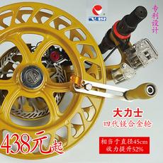 воздушный змей Fei Yue FY/1507