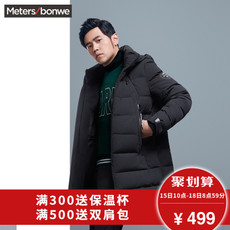 Men's down jacket The meters Bonwe