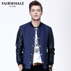 Куртка Mark fairwhale 7153107201 2016 Jacket