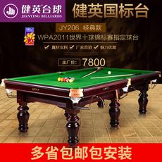 бильярдный стол Jianying jy206