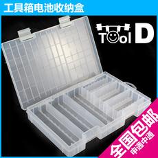 Бокс для хранения аккмуляторов Ty 100