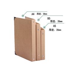 Kraft notebook folder shell B5 loose leaf A4 Notepad cover A5 kindergarten album