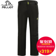 Лыжные брюки Pelliot 1875
