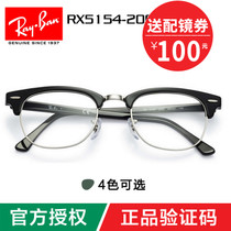ray ban womens glasses rf2m  ray ban womens glasses
