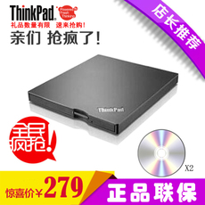 Дисковод CD IBM Thinkpad Usb Dvd