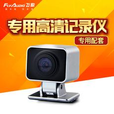 Автомобильныи декодер Flyaudio 1080P
