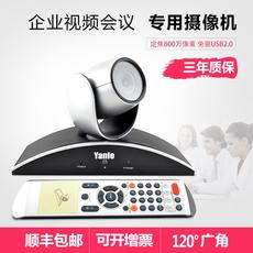 Видеотерминал Yan Yanle 720P USB