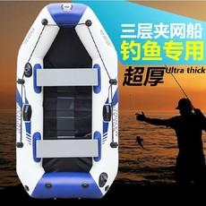 Лодка надувная Solar marine