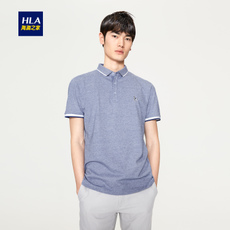 Polo Shirt hntbd2v535a HLA/polo 2017