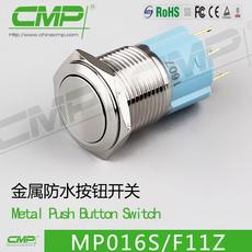 Выключатель Металлический выключатель 16 мм водонепроницаемый