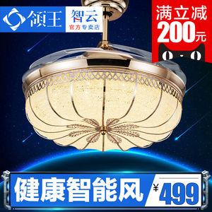 领王隐形吊扇灯 餐厅风扇灯客厅家用卧室带电扇的水晶风扇吊灯风扇灯
