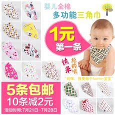 【5条包邮】猿人头婴儿口水巾三角头巾 围嘴男女宝宝擦手帕三角巾