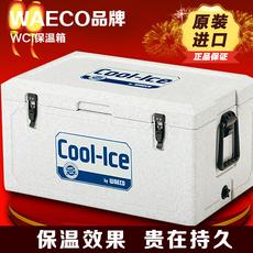 Сумка-холодильник в авто Mobicool WCI