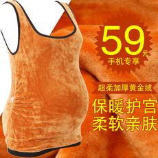 Топ для беременных Pregnant Zi Fang