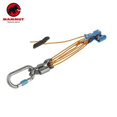 Спусковое устройство для скалолазания Mammut 2210/01160