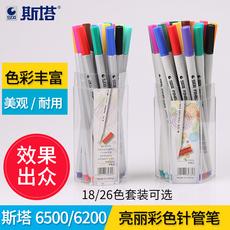 Ручка с фетровым наконечником Sta 3300