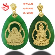 old Phoenix 24K gold pendant A cargo millipede Gold and Tianbi Yu Guanyin Laughing Buddha pendant jewelry items couple models