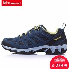 трекинговые кроссовки Toread tfac91648