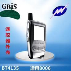 Брелок для автосигнализаций Gris 8006 BT4135
