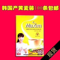 Maxim 100 1.2