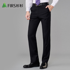Classic trousers Firs snzk71019 2016